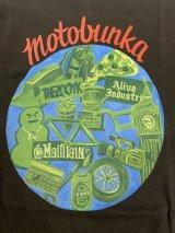 MOTOBUNKA Vol.2 with Tee